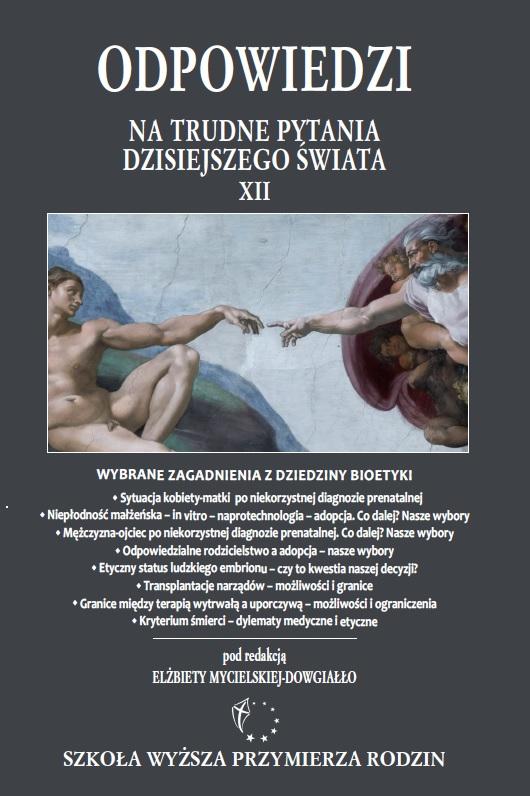 Konwersatoria roku akademickiego 2016/17